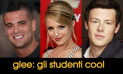studenti-cool-cast.jpg